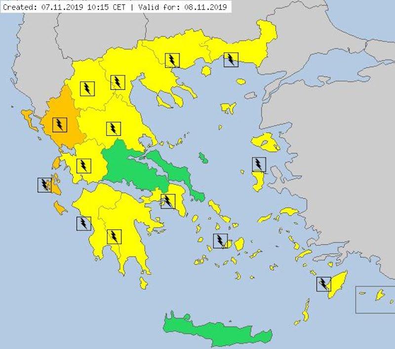 Ο καιρός αύριο - πίνακας/χάρτης